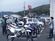 2012_03250027