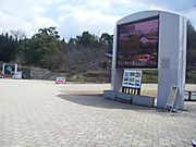 2012_04010007