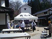 2012_04010009