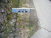 2012_04010024