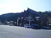 2012_04010048