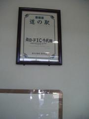 2012_04010053