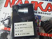 2012_04130009