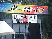2012_04150026