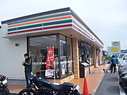2012_04150007