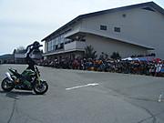 2012_04150079