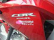 2012_04230008