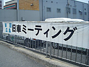 2012_04290040
