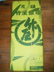 2012_04300006