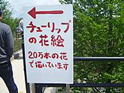 2012_05030033