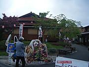 2012_05030055