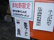2012_05040015
