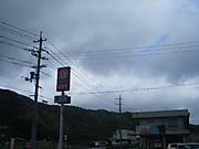 2012_05040028