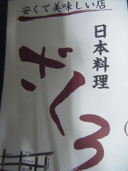 2012_05100013