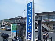 2012_05050001