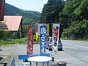 2012_06100012