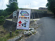 2012_06100015