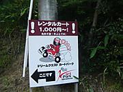 2012_06100017
