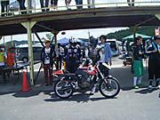 2012_07080075