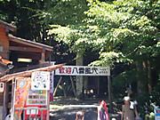2012_07300015
