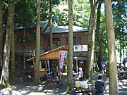 2012_07300017
