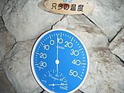 2012_07300023