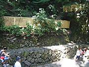 2012_07300031