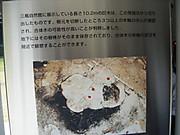 2012_07300060