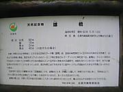 2012_08150066
