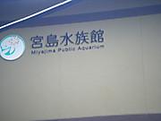 2012_08150116