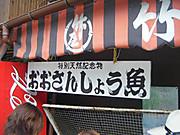 2012_08150019