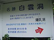 2012_08150046