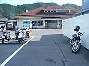 2012_09020196