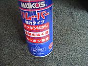 2012_09040032