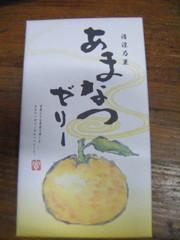 2012_09100001
