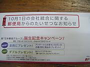 2012_09130001