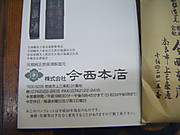 2012_09140002