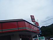 2012_09160025
