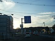 2012_10210218