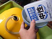 2012_11130004