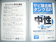 2012_11130007