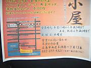 2012_11300002