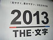 2012_12110002