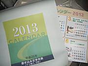 2012_12110003
