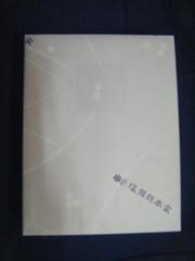 2012_12260001