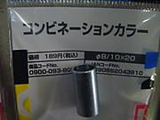 2013_02080005