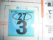 2013_03150005