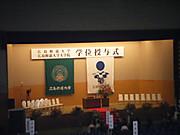 2013_03190007