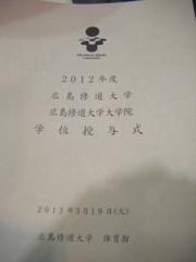 2013_03190010