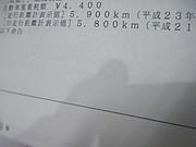 2013_03210011